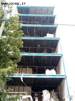 طراحی و اجرای کلیه سازه های ساختمانی